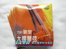 Quanlity Cello strings each set string #791