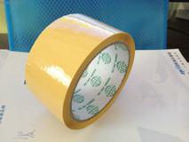 48mm water based adhesive bopp packing tape
