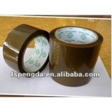 48mm water based BOPP adhesive packing tape
