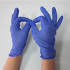 9 inch M size light blue Disposable medical examination nitrile gloves