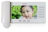 4-Wire color PSTN Video Door Phone, video intercom system