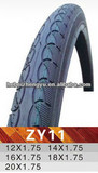 "12""--20"" bicycle tyre"