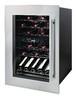 Compressor Wine Kitchen Cooler with Stainless Steel Door