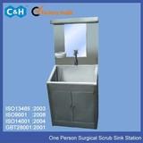 One Bays Operating Room Scrub Sink Station