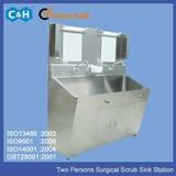 Two Bays Operating Room Scrub Sink Station
