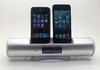 Wholesale double docking station compatible with iPhone 5