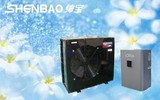 inverter heat pump split heat pump water heater,#SSB6.0~