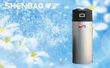 Air Source Monobloc Heat Pump All in One series