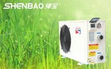 swimming pool heat pump side wind series hot water heater