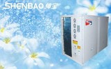 Air to water chiller and heat pump top wind series  water heater