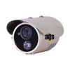cctv camera,High resolution IR Array light camera