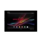 SONY Tablet Z 10.1-Inch 16GB (Free Shipping)