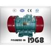 VB series vibration motor