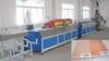 Pvc+wood Foamed Flooring Line