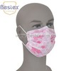 Disposable surgical scent face mask