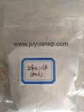 Powder Antimony Pentoxide