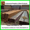 H Steel Beam/Section H Beam