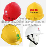 CE EN397 ABS Safety Helmet Head Protect