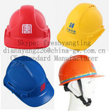 Shock Resistant Safety Cap,Head Protection, Hard Hat
