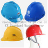 CE EN397 Shock Absorption ABS Safety Helmet, Hard Hat