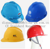 CE EN397 Shock Absorption ABS Safety Helmet, Hard Hat
