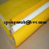 Nylon Mesh 10 Micron Filter