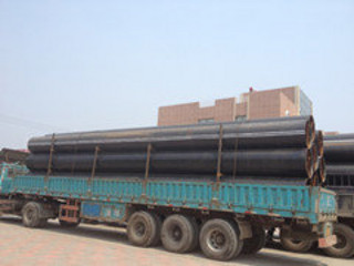High Quality Welded LSAW Steel Pipe