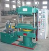 Rubber Plate Vulcanizing Machine