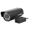 Megapixels IR Night Vision Outdoor Box IP Camera (IP-150HM)