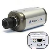 Day/Night Box  CCD N-vision Surveillance  IP Camera