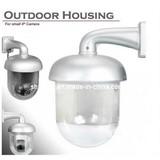 Waterproof Outdoor Housing for Small Dome IP Camera (IP-07)