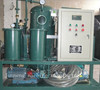Vacuum Oil Filtering Machinezla