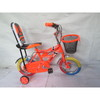 Kid's Bike, Three Color PVC Tire, High Back, Full Chain Cover, Colorful Grip