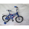 Kid's Bike, Blendent PVC Grip, Imitation of Suspension, 2.4 Tire, More Spokes