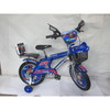 Children's Bicycle with Imitation of Motorcycle Horn, New Type Basket, Two Type Saddle