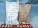 BASO4 Barium Sulphate Precipitated