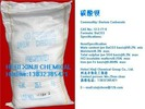 Barium Carbonate POWDER BACO3