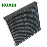 Cabin Air Filter for Lexus Automobile