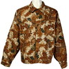 Maple Camouflage Waterproof BDU, Army Uniform