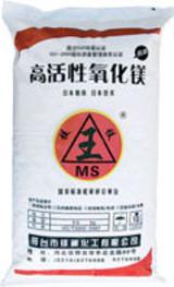 Magneisum Oxide