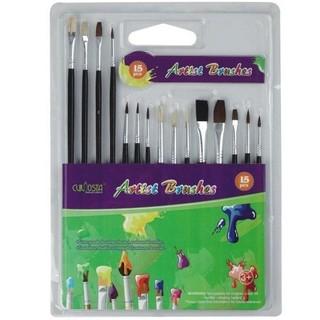 Artist Brush (LT440012)