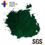 Phthalocyanine Green PG7
