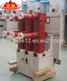 ZN85-40.5 Indoors High Voltage Vacuum Circuit Breaker
