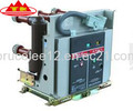 VTK3-12 Indoor High Voltage Vacuum Circuit Breaker