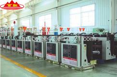VTK4-12 Indoors High Voltage Vacuum Circuit Breaker