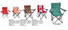 Folding Chair/Fold Armchairs/Camp Arm Chair