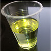 Used cooking grape seed oil