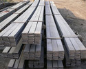 Stainless Steel Flat/Angle/Channel/Square Bar