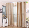 100% Polyester Blackout  Wheat Coulor Curtain Fabric