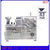 Blister Packing Machine for Alu-PVC Dph130e